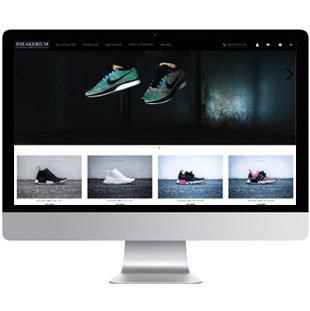 Sneakerium